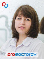Красноперекопск поликлиника телефон