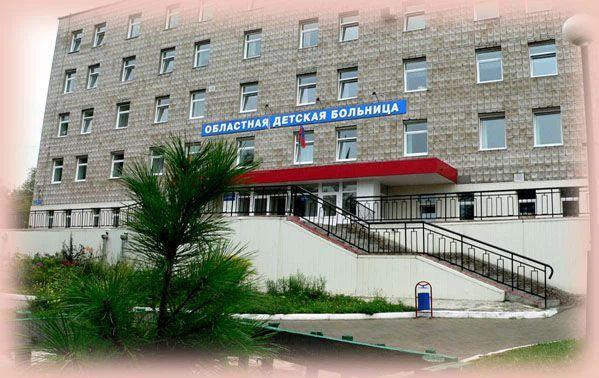 Городская больницы 2 поликлиника 1