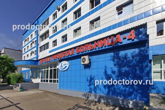 Клиника 1 химки московская 14 врачи