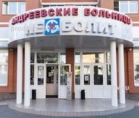 Дежурные стоматологические поликлиники пятигорска