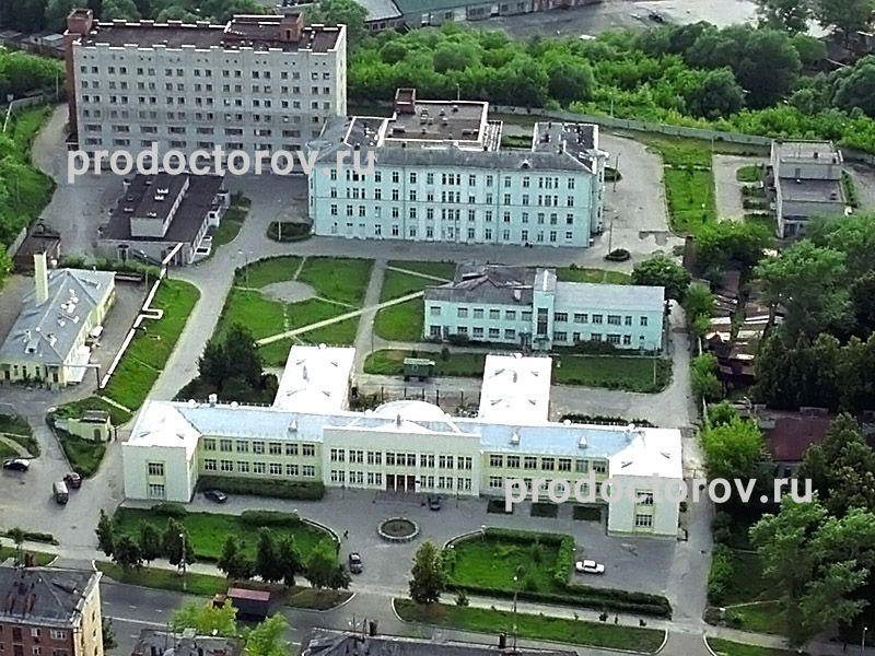 Областная клиническая больница тула официальный сайт