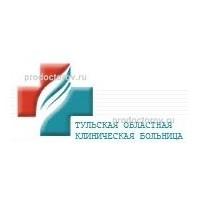 Поликлиника дальзаводская телефон регистратуры