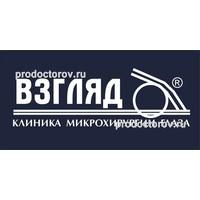 Областная стоматологическая поликлиника орел на комсомольской