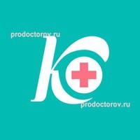 Медицинский центр Консультант в Туле: официальный сайт, телефон регистратуры медцентра на Коминтерна, прайс лист клиники