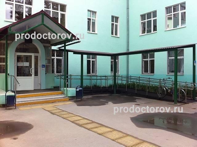 2 городская поликлиника петропавловск регистратура