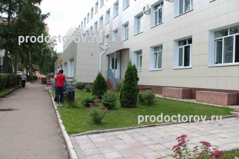 Городская стоматологическая поликлиника г курган