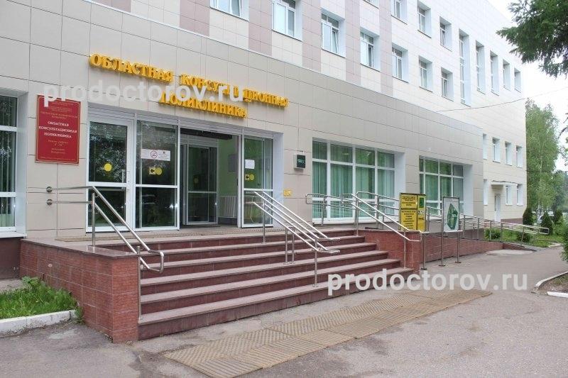 Тульская областная жд больница