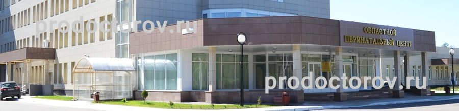 перинатальный центр гинекология тверь