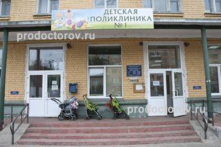 Детские поликлиники минск 15