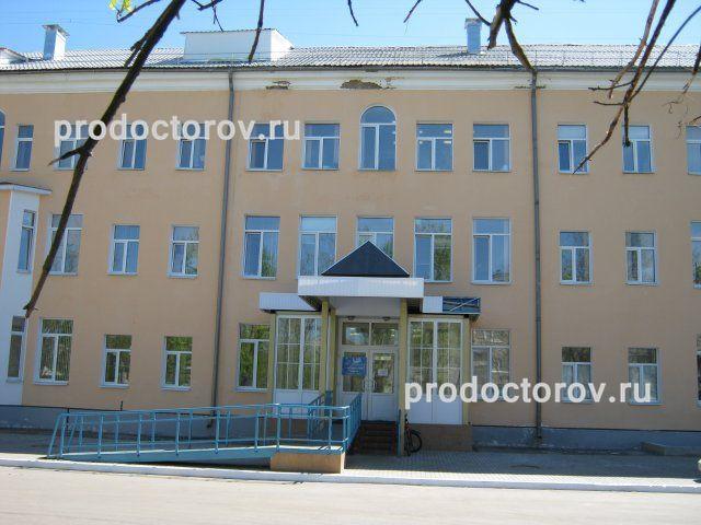 Дизельная поликлиника ярославль официальный сайт
