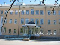 Больница 20 бабушкинская официальный сайт платные