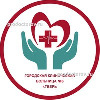 Детские поликлиники доброполья донецкой области