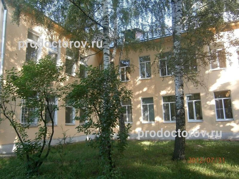 Детская краевая больница г петропавловск камчатский