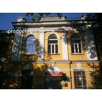 Адреса поликлиник чебоксары