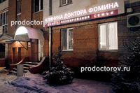 Областная психиатрическая больница им к.р евграфова пенза