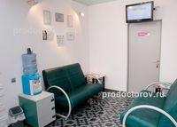 изготовлении термобелья клиника доктора фомина тверь официальный термобелье