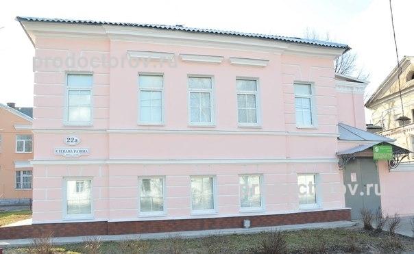 Опарина 4 центр детская поликлиника