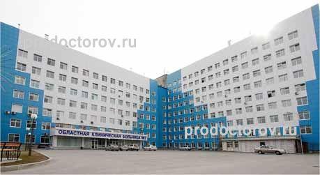 Стоматологическая поликлиника севастополь леваневского