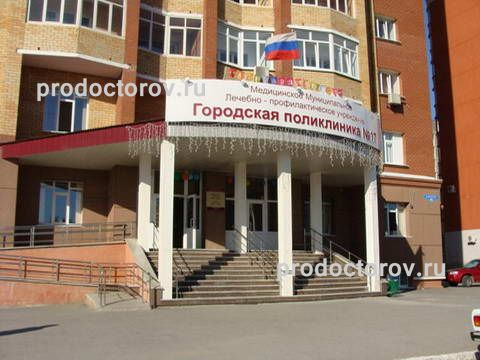 Чернобыльский медицинский центр рязань на островского