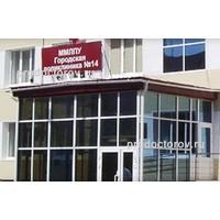 Гелиос клиника москва