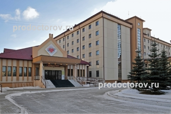67 больница в москве неврологическое отделение