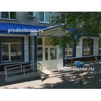 Круглосуточная гинекология в Москве - адреса круглосуточных гинекологов