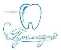 стоматология уфа виниры