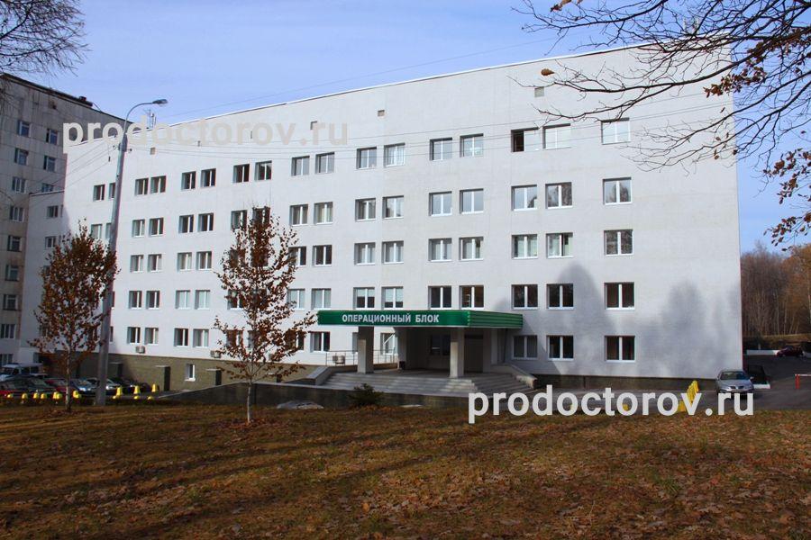 Областная больница на 9 км воронеж гематологическое отделение