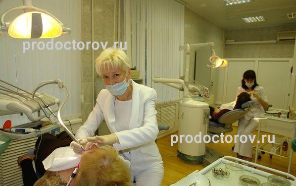 Дмитровская городская поликлиника запись на прием к врачу через интернет