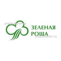 Санаторий Зеленая роща Уфа Фото цены на 2020 год отзывы официальный сайт как добраться