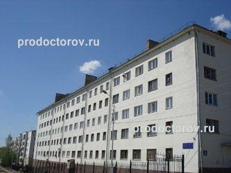 Иркутская центральная районная больница