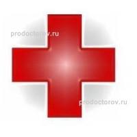 Емиас запись к врачу в москве г троицк