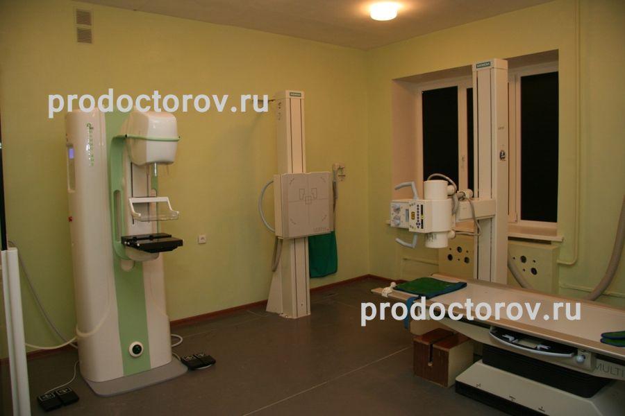 Тюменская областная больница интенсивного лечения