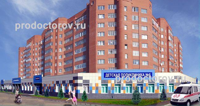 Качество жизни медицинский центр пермь