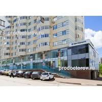 Цены в «Клинике аллергологии и педиатрии» на Акназарова 21, Уфа - ПроДокторов
