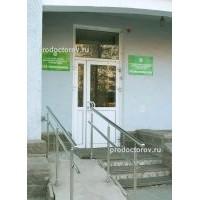 Записаться на прием к врачу через интернет в белгороде поликлиника 1