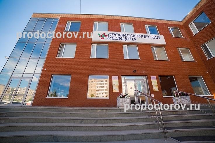 Брянская областная больница 1 платные услуги прейскурант