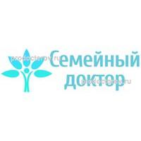 Фгбу поликлиника 1 удп рф г москва