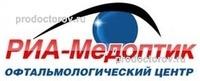«РИА-Медоптик», Уфа – отзывы - ПроДокторов