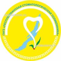 Стоматологическая поликлиника проспект ленина 18