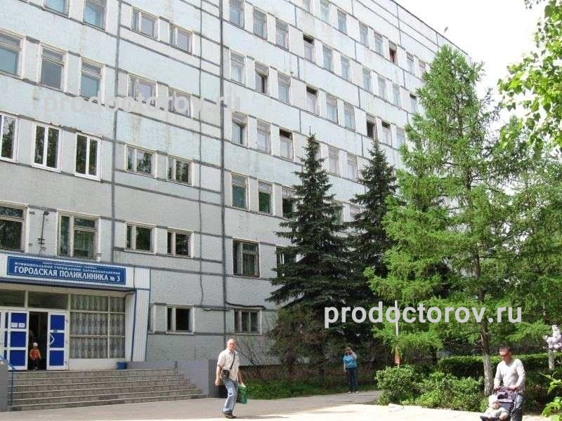 Областная больница нефтяников самара