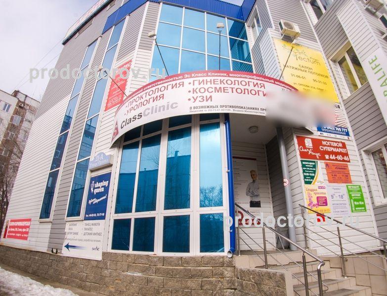 Вакансии медсестер в областной больнице