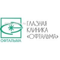 Цены в глазной клинике «Офтальма», Владикавказ - ПроДокторов