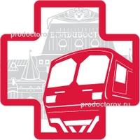 Больница ик 6 иркутск