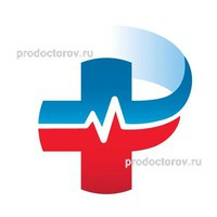 Цены на платный приём в железнодорожной больнице, Владивосток - ПроДокторов