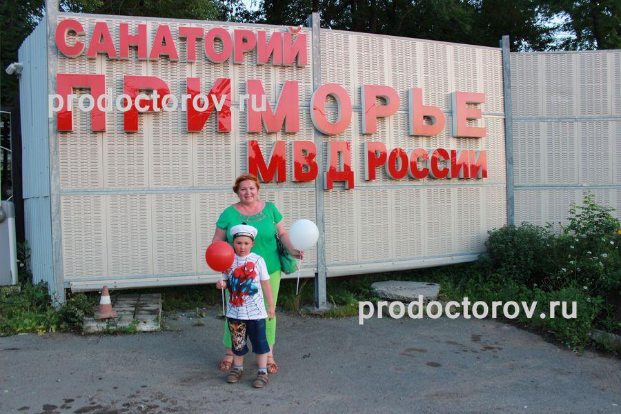 Стоматологические поликлиники в самаре промышленный район