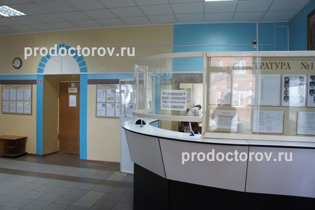 Наркологическая клиника владивосток дешевая наркологическая клиника московский район