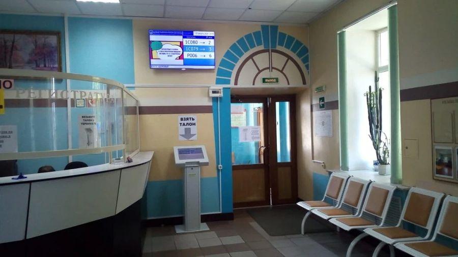 Наркологическая клиника владивосток дешевая лечение алкоголизма знахари