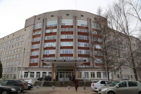 Г. ярославль юлия врач