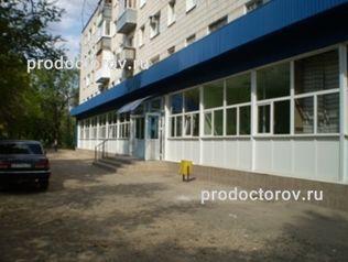Медицинский центр на римского-корсакова